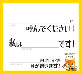 card_yellow